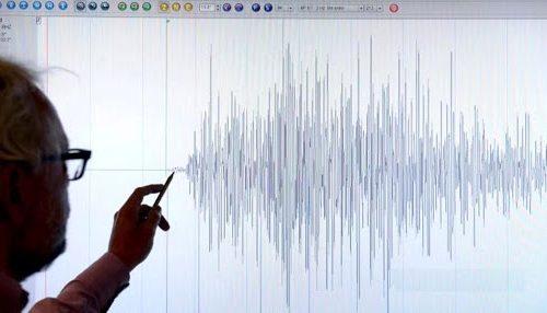 EMERSITO, online il nuovo sito web sugli effetti dell'amplificazione in superficie dei terremoti L'INGV lancia il sito web di EMERSITO, per offrire informazioni ed approfondimenti sugli effetti dell'amplificazione locale del moto sismico